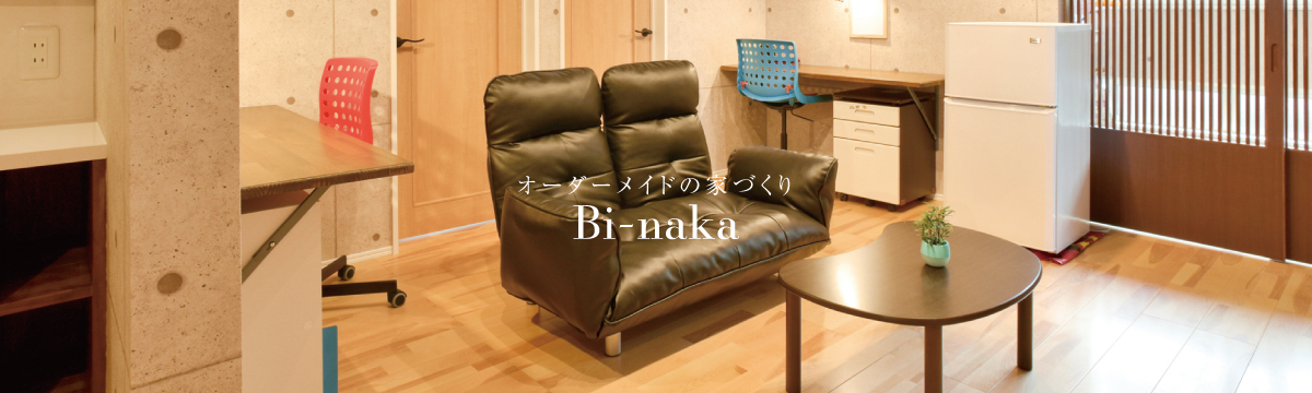 Bi-naka