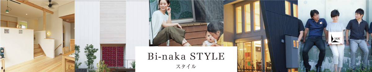 Bi-naka STYLE